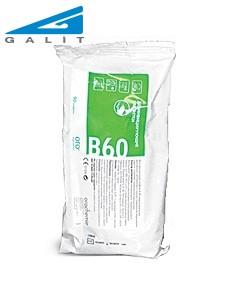 Серветки B60, економічні упаковки