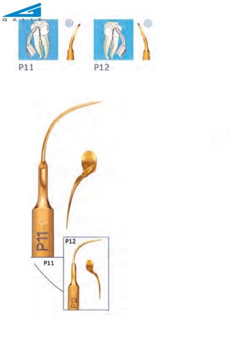 Насадка для ультразвукового наконечника P11,P12_0