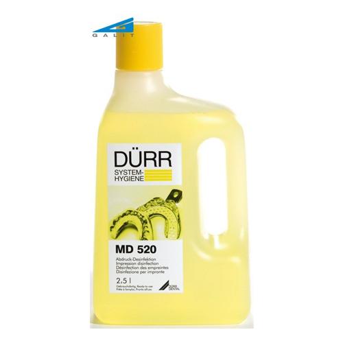 MD520 дезінфекція