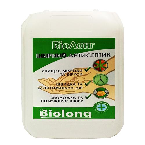 БіоЛонг шкірний антисептик 5л